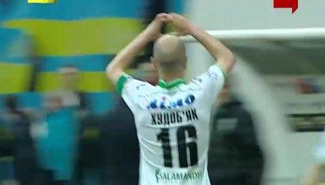 Карпаты - Олександрія - 1:0. Відео голу Худоб'яка