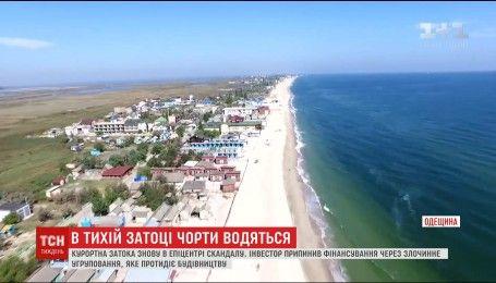 Упущенная жемчужина Украины: маленькая банда из Затоки дурачит целое государство