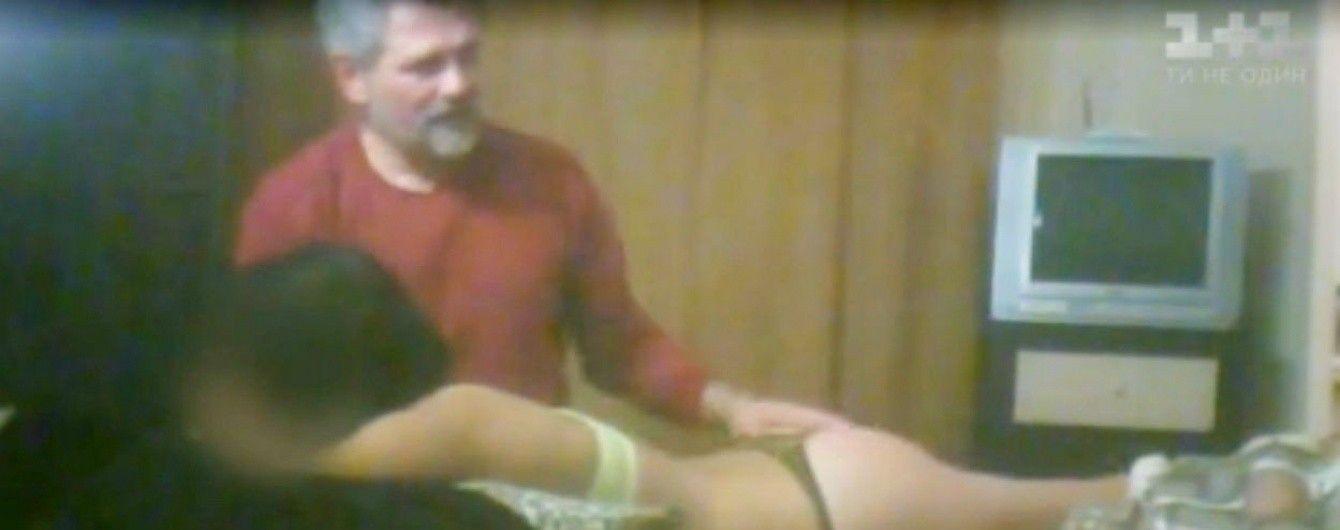 Похотливая вера. Священник-сепаратист любит стегать кнутом проституток и баловаться секс-игрушками