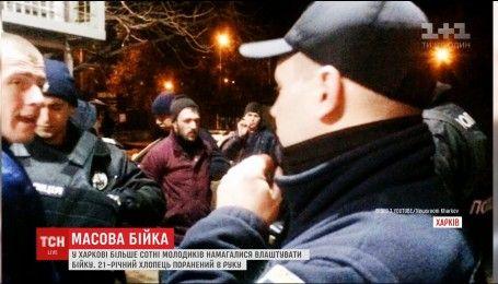 Массовую драку со стрельбой устроила молодежь в Харькове