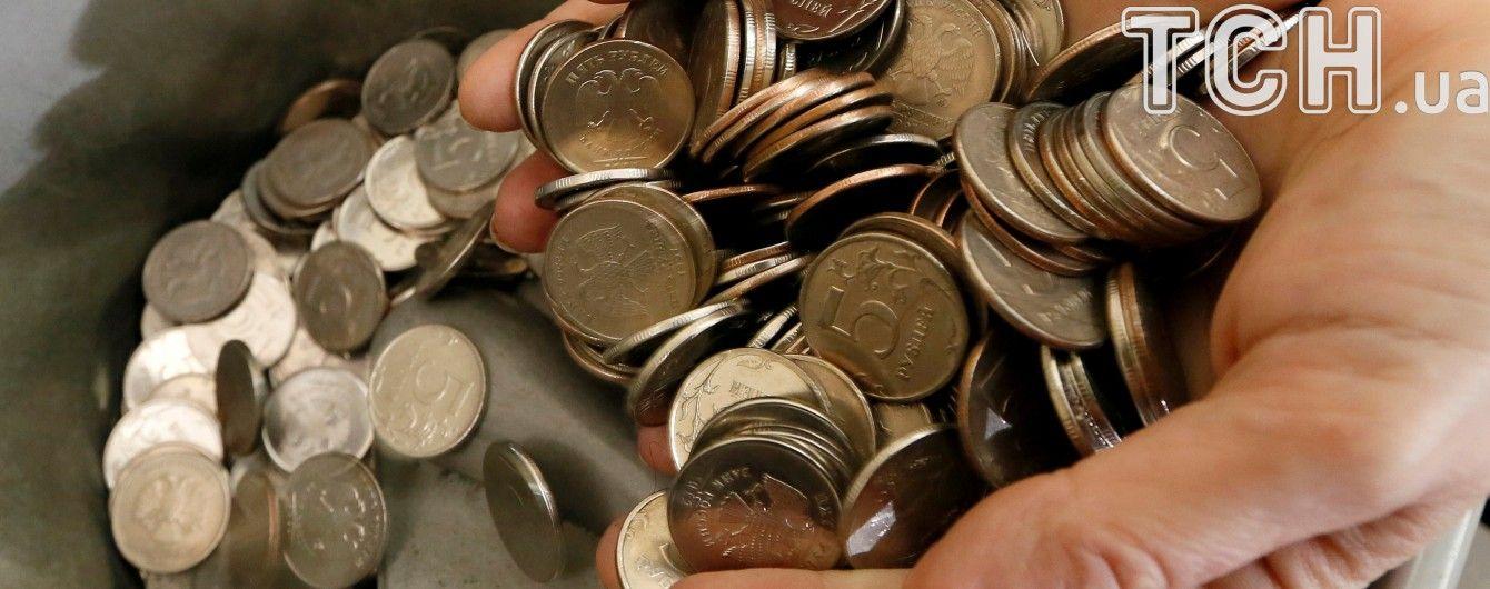 МВФ дав економіці Росії невтішний прогноз