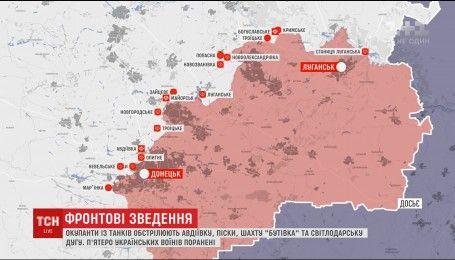 Сотня обстрелов за сутки: танковый удар по Авдеевке и Светлодарской дуге