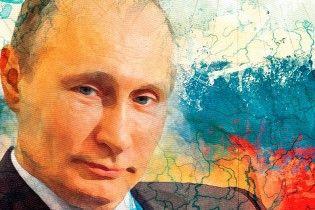 """""""Доктрина Путіна"""": версія 2017"""