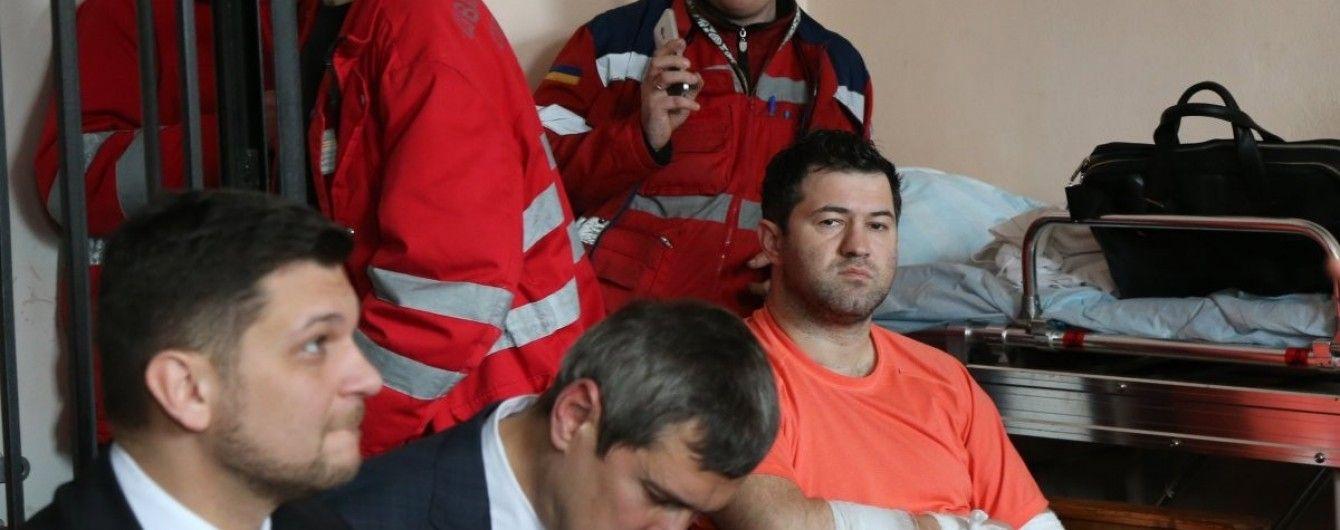 Ви мені щось вкололи в руку: Насіров переконує, що не дозволяв лікарям говорити про своє здоров'я