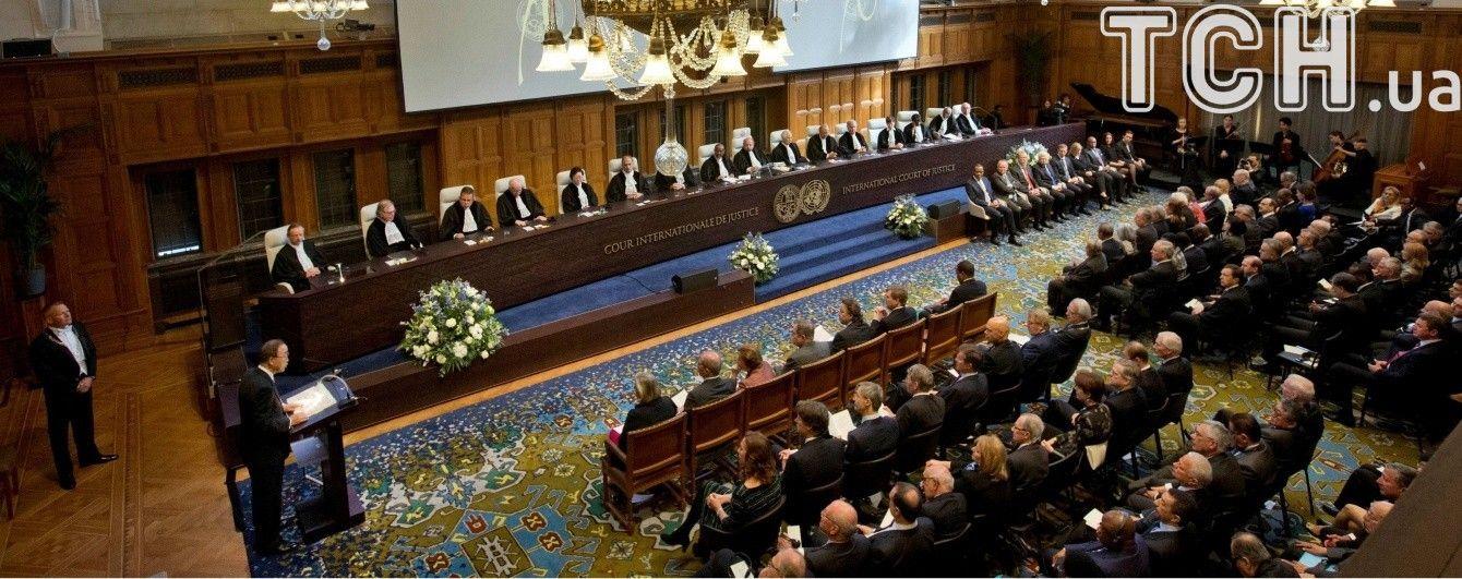 РФ усомнилась в юрисдикции Международного суда ООН в рассмотрении с Украиной