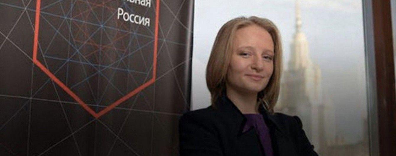 У Мінфіні США підтвердили, що Тихонова - дочка Путіна, і ввели санкції проти її чоловіка