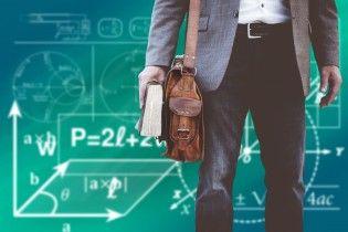 Два уровня сложности и старт с 2021 года: что нужно знать об обязательной математике для украинских выпускников