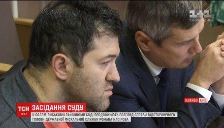 Зцілення волею: після триденного лежання Насіров у суді встав і пішов