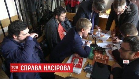 НАБУ подсчитало, сколько средств потеряло государство из-за действий Насирова