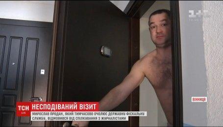 Тимчасовим очільником Державної фіскальної служби  став Мирослав Продан
