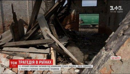 Внаслідок обвалу старої будівлі на Одещині загинула дитина