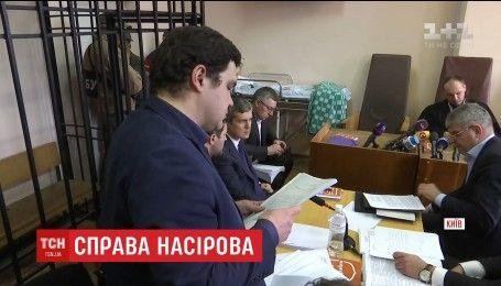 Суддя відхилив клопотання про додаткове медичне обстеження для Насірова