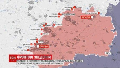 С минометов боевики обстреляли приморский участок фронта и Луганское направление
