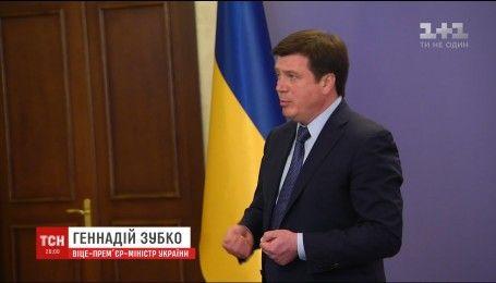 """Віце-прем'єр констатував, що шахта """"Степова"""" була однією з найбільш аварійних"""