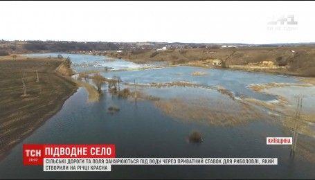 Села на Київщині поступово опиняються у воді через дії місцевих бізнесменів