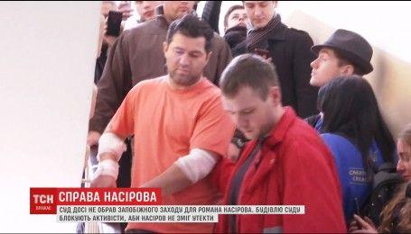 Чим запам'ятався четвертий день розгляду справи Насірова
