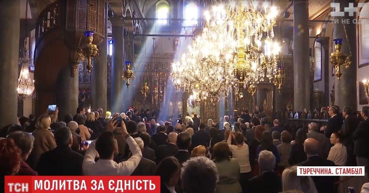 Патріарх Варфоломій благословив українців у свято Торжества Православ'я
