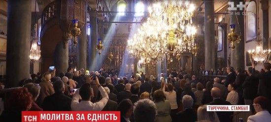 У Вселенському патріархаті прокоментували погрози РПЦ страшним розколом через Україну