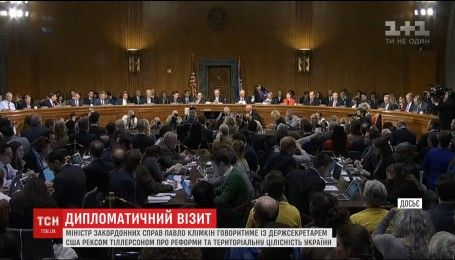 Глава МИД Климкин отправился в США с дипломатическим визитом