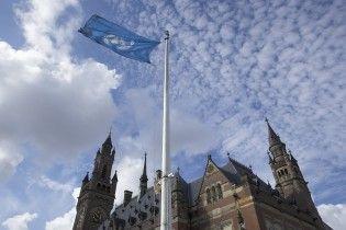 Зеркаль обнародовала полный текст своего выступления в суде ООН в деле против России
