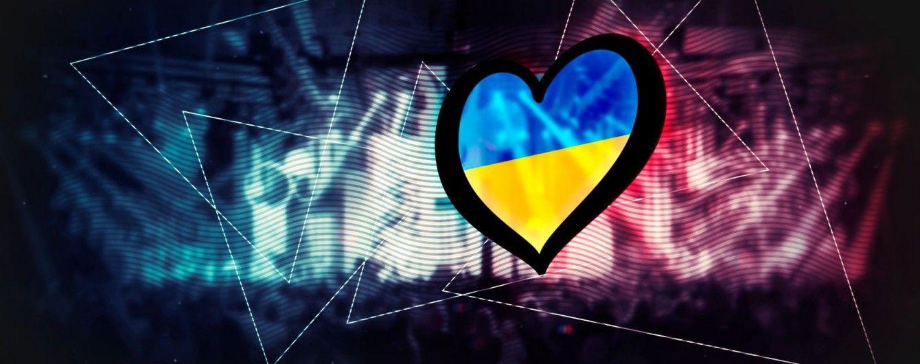 Євробачення-2017: як 12 офіційних готелів готуються зустрічати іноземні делегації