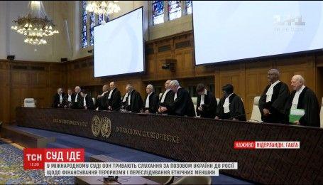 Россия выскажет свою позицию в Международном суде в Гааге