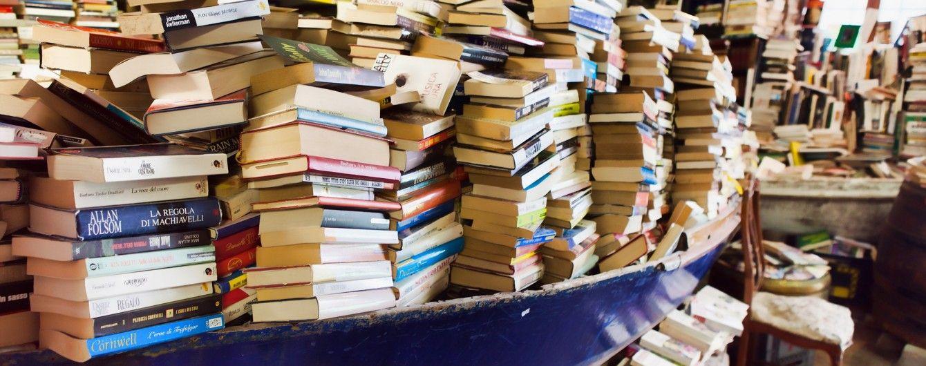 Журналисты озвучат книги для незрячих: спецлитературу передадут в библиотеки по всей Украине