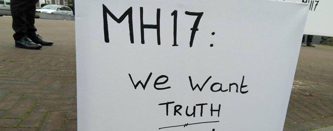 EUvsDisinfo зібрав понад 120 російських фейків про MH17