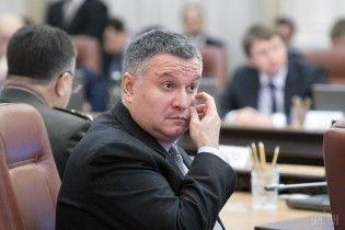 Аваков назвав час остаточної ліквідації МРЕВів