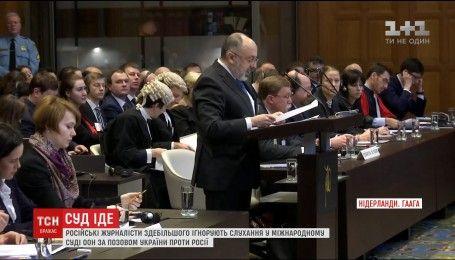 Москва отвергает обвинения Украины в финансировании терроризма