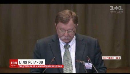 Зброя в шахтах та заперечення звинувачень: другий день слухань у Міжнародному суді ООН