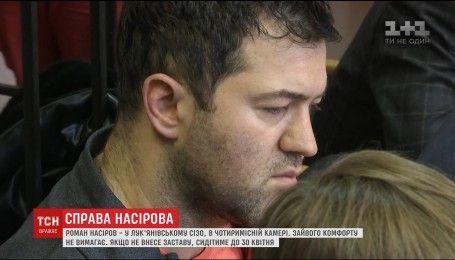 Адвокаты Насирова и прокуратура собираются подавать апелляцию на решение Соломенского суда