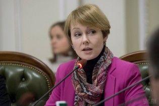 Елену Зеркаль уволили с должности заместителя главы МИД