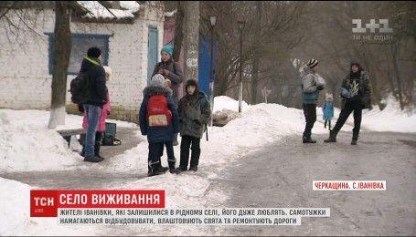 Село виживання: чому люди із сільської місцевості не хочуть лишатися на Батьківщині