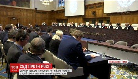 В Гааге Россия манипулирует фактами и фейками по делу о конфликте на Донбассе