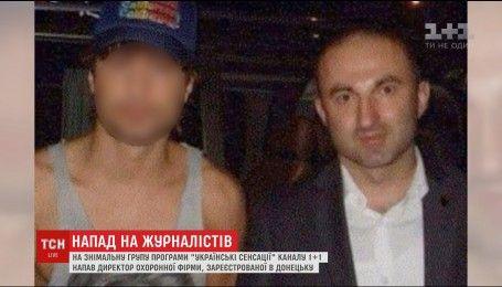 Охрана с Л/ДНР: новые подробности скандала журналистов 1+1 с охраной певицы Лободы