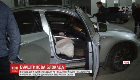 У Рівному копи більше доби блокували авто з бурштином