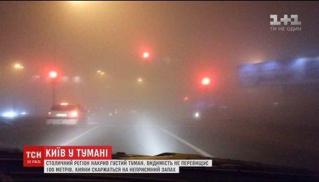 Київщину накрив густий туман