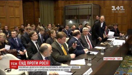 Последнее слово России будут слушать в Гааге