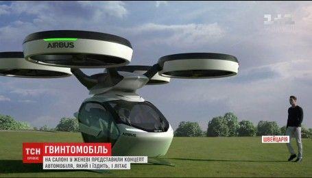 В Женеве представили концепт машины, которая и ездит, и летает