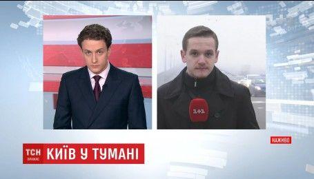Надзвичайники назвали причину задухи та смороду в Києві