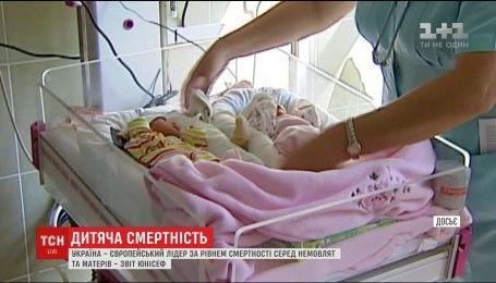 Украина - европейский лидер по уровню смертности младенцев и матерей