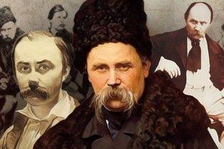 5 фактов о Шевченко, которые не изучают в школе
