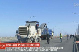 В Днепре масштабный ремонт центрального моста вызвал пробки по всему городу