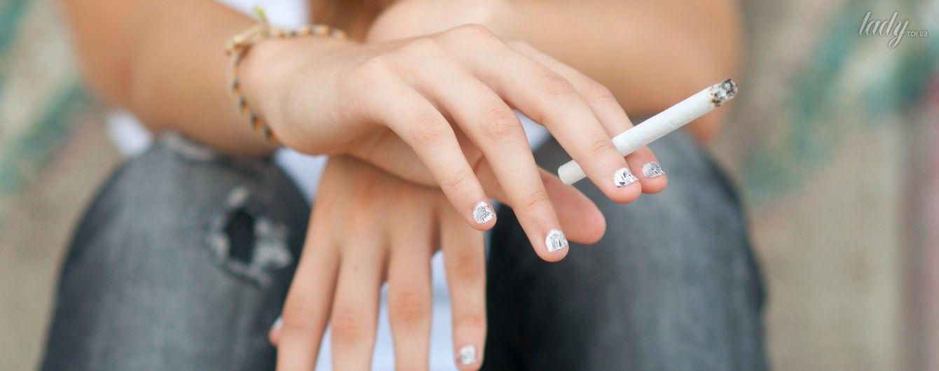 Курение сигарет приводит к сексуальной