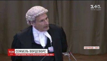 В Международном суде РФ перекладывает на Украине вину за свои преступления на оккупированных территориях