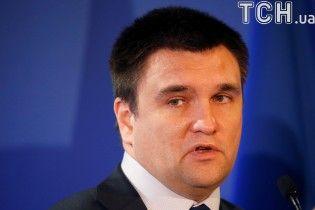 От жареной курятины становится жутко: Климкин раскритиковал открытие ресторана в Доме профсоюзов