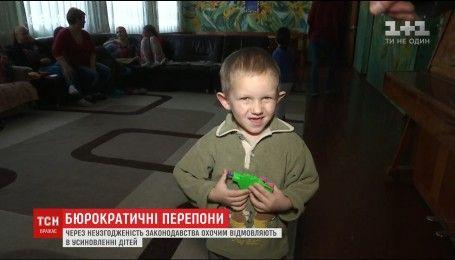 Через неузгодженість в законодавстві українцям відмовляють в усиновлені дітей
