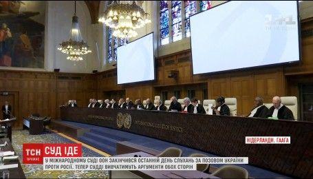 Заступниця міністра МЗС назвала орієнтовний час, коли Гаазький суд винесе рішення