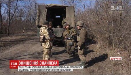 В районе Авдеевки украинские бойцы поймали снайпера, который охотился на них